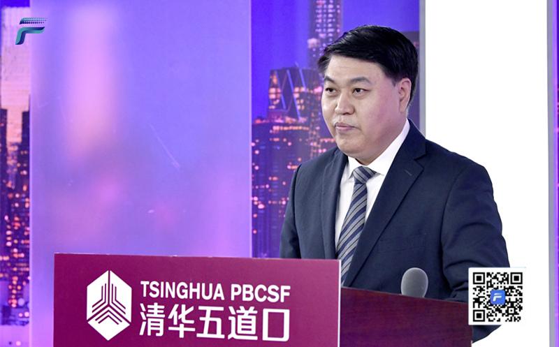【中国财富报道】百信银行行长李如东:数字经济下的银行创新