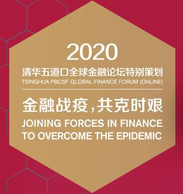 高滨:建议个人投资者选择基金