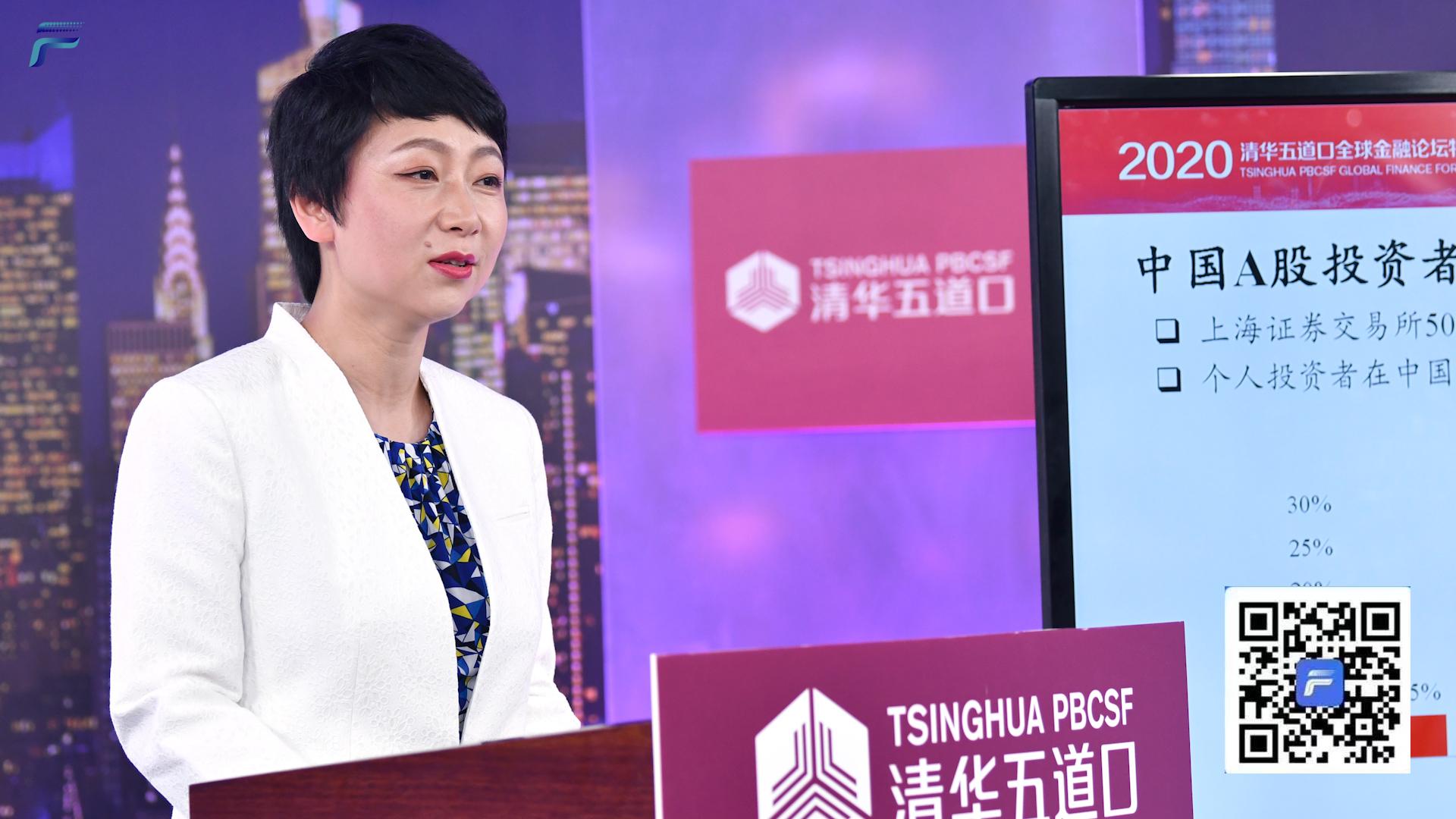 【中国财富报道】张晓燕:追求长期财富增长要有理性投资方法