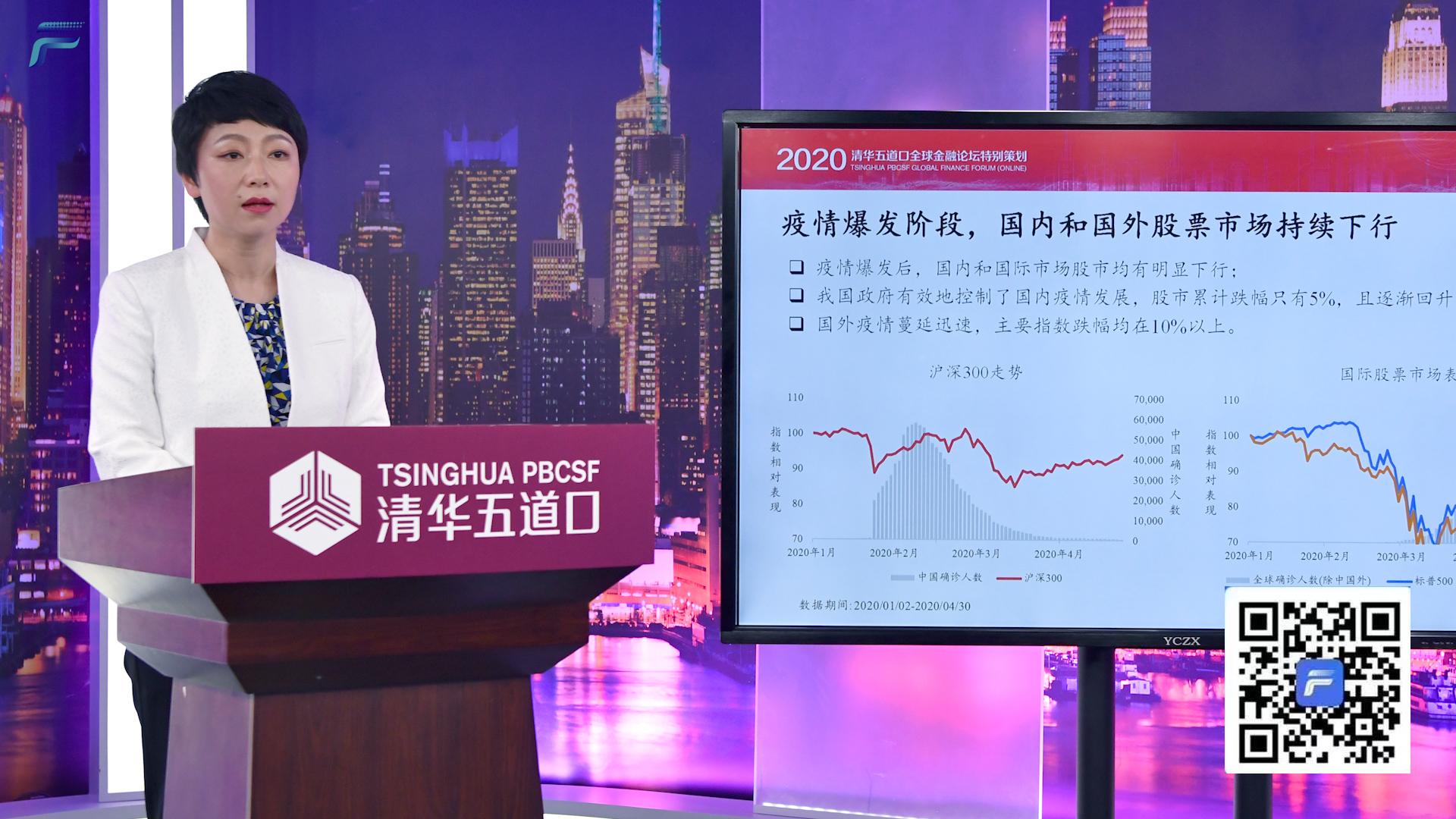 【中国财富报道】张晓燕:人工智能未来在投资领域是趋势