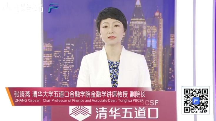 【中国财富报道】张晓燕:当下个人投资者更应保持理性