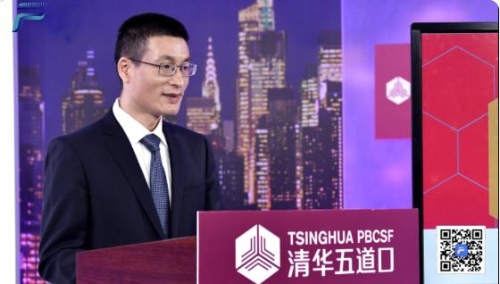 【中国财富报道】陆磊:建立并完善现代化金融治理