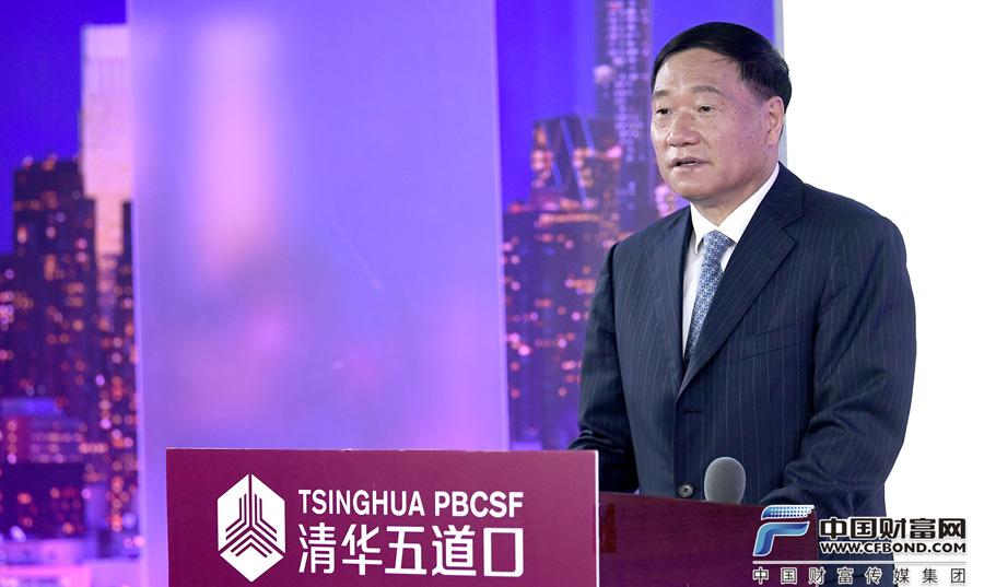 全国政协委员,中国证监会原主席肖钢发表主旨演讲