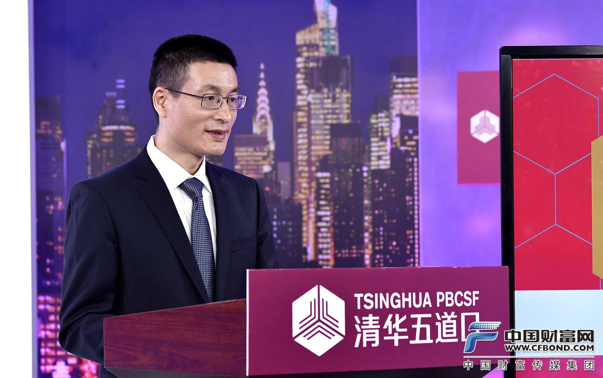 国家外汇管理局副局长陆磊进行主题分享