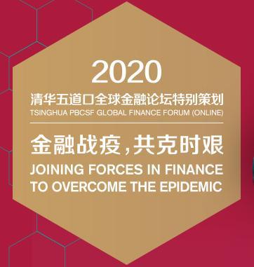 何海峰:金融开放有助于我国资本市场稳定良性发展