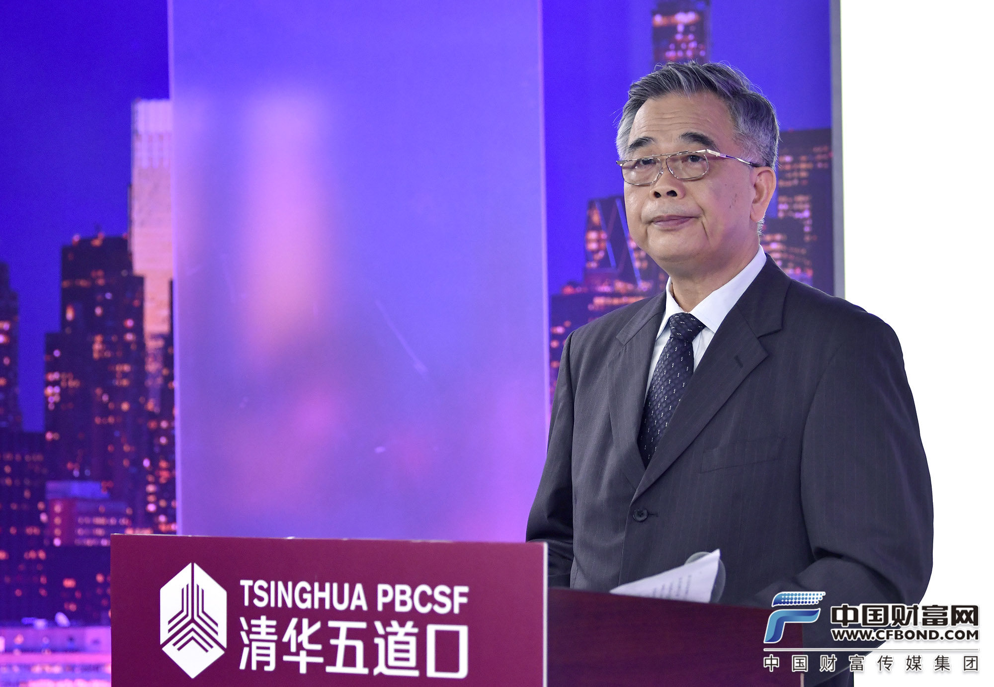 李东荣:数字金融并未改变金融的本质和风险属性