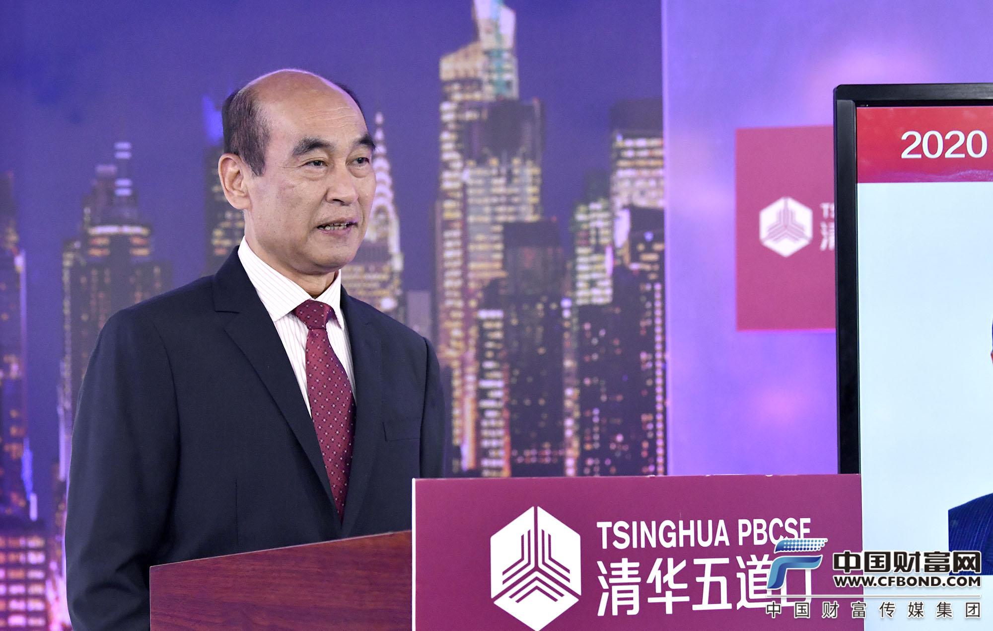 主题分享 全国社会保障基金理事会原副理事长王忠民
