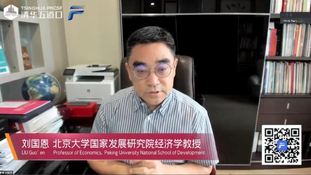 【中国财富报道】刘国恩:中国资本市场的韧性与两个因素有关