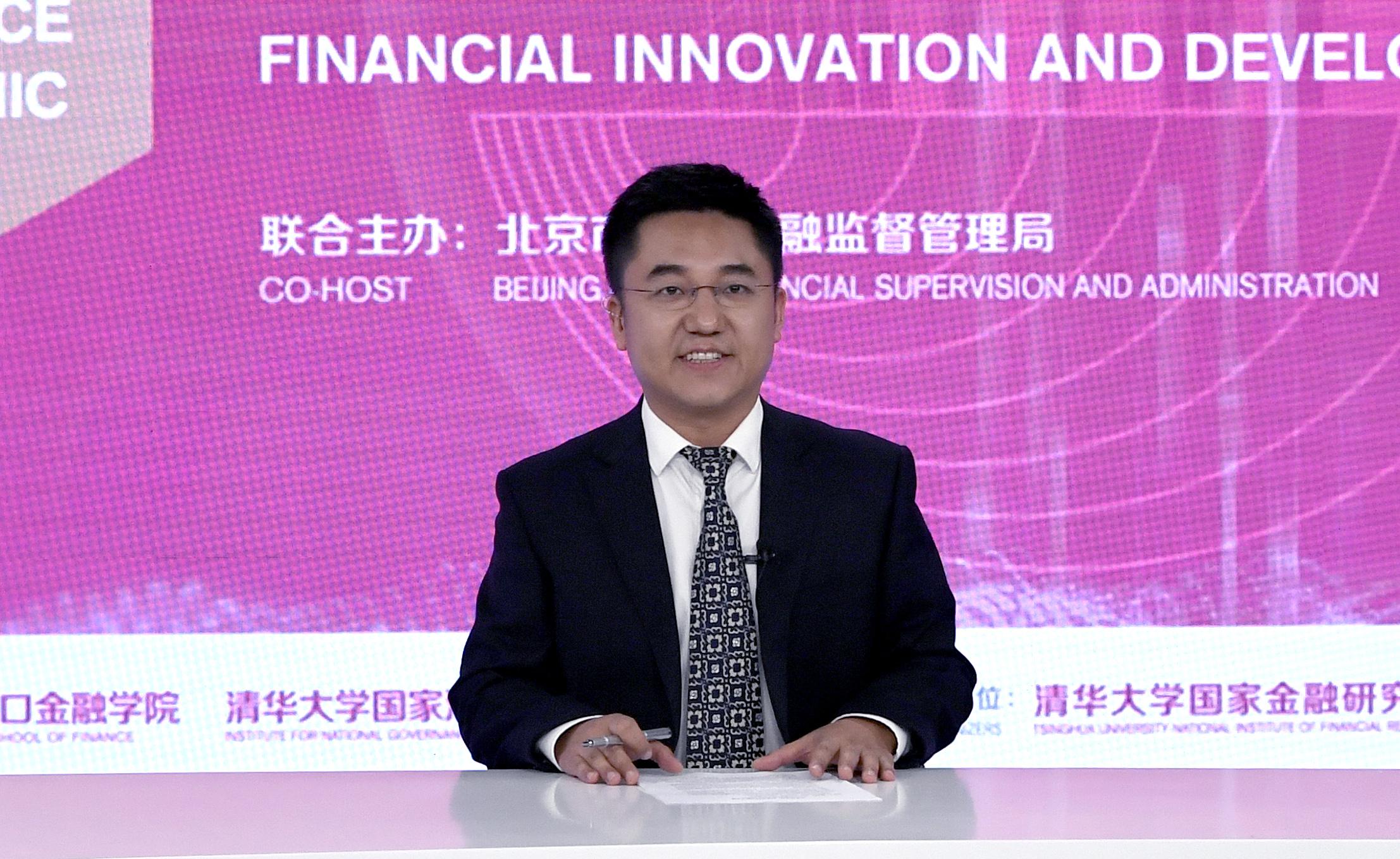 【中国财富报道】薛正华:期待新技术规避数据的隐私问题