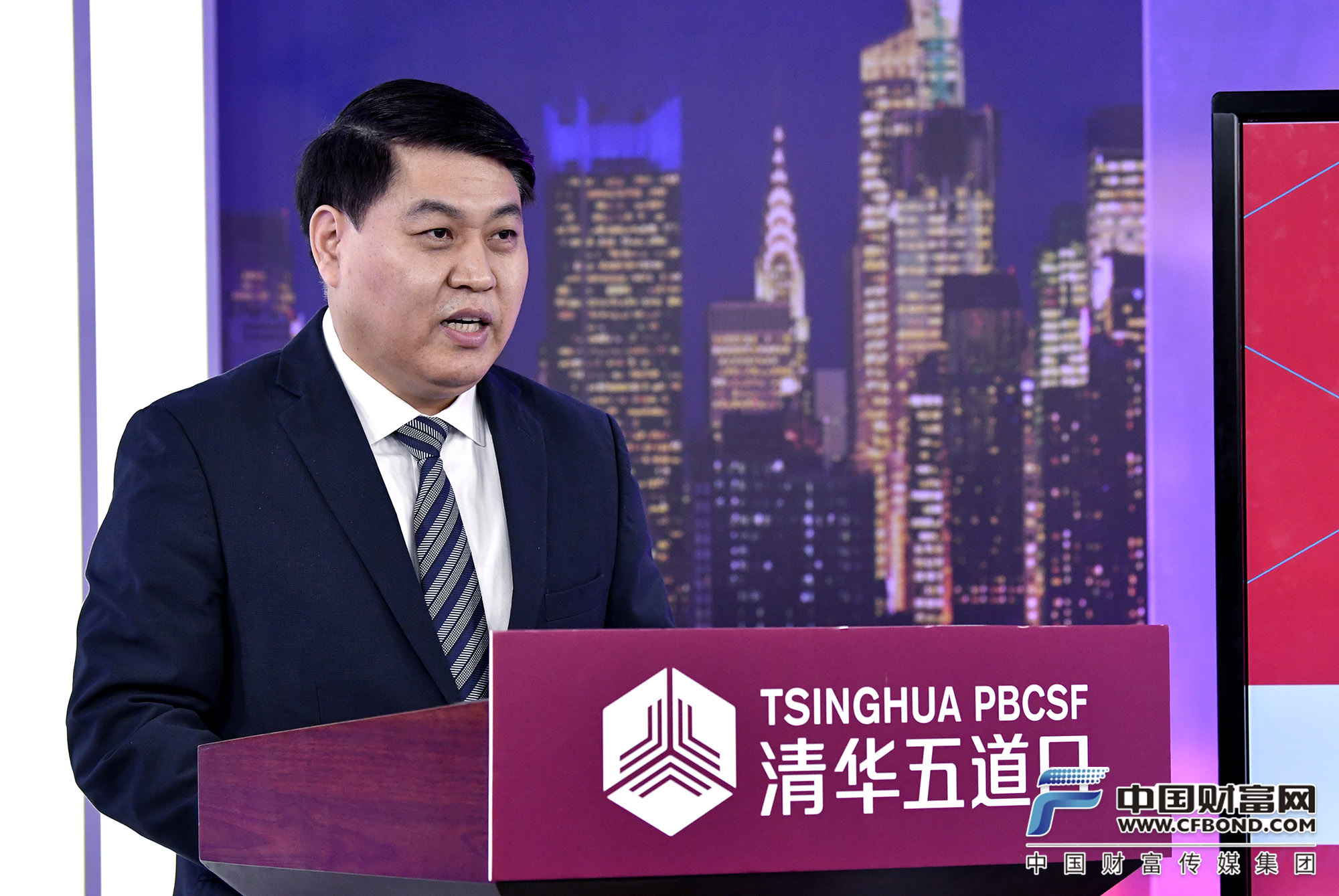 李如东:银行业需做好数字化转型的应对和改变