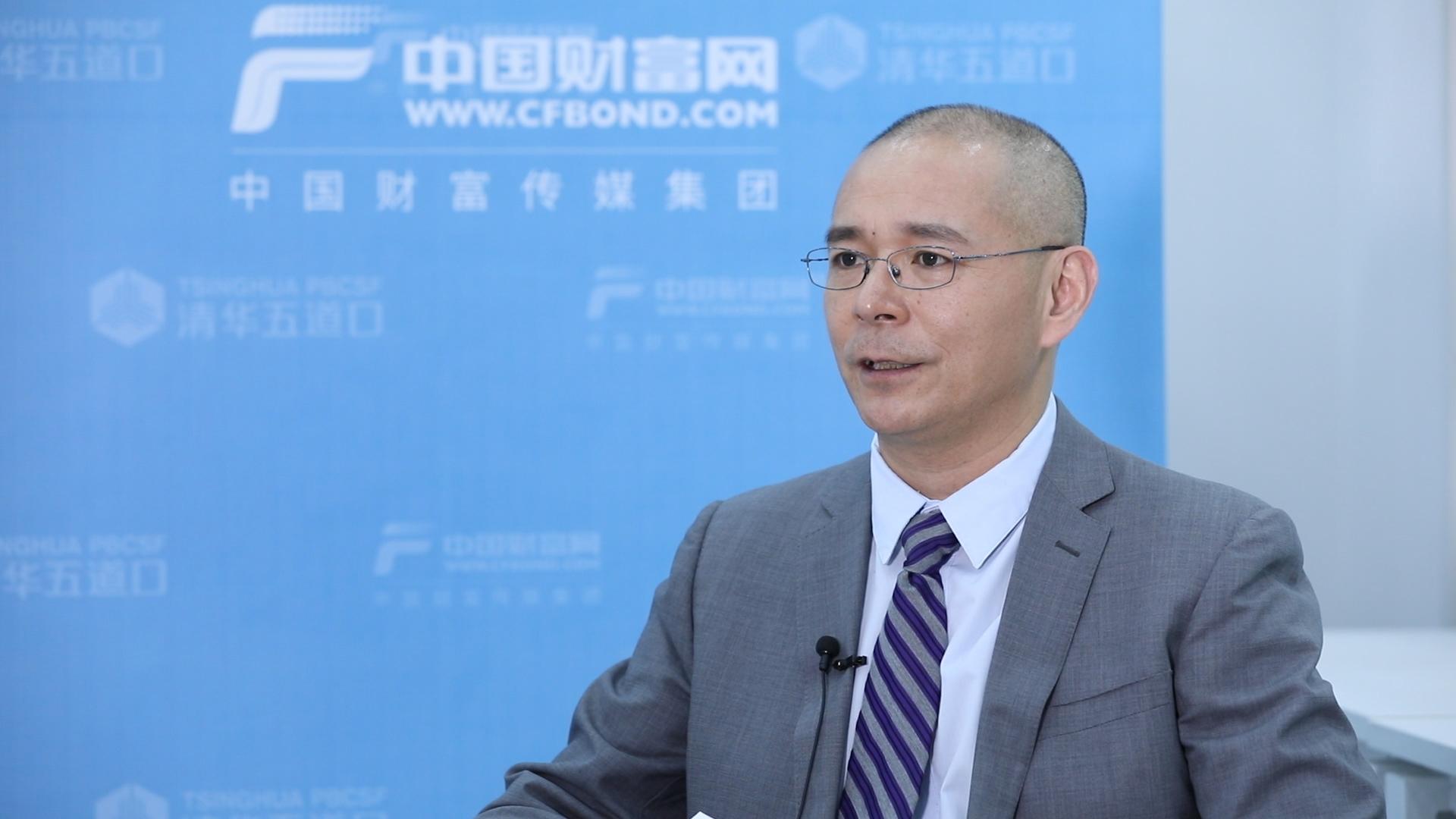 【中国财富报道】何海峰:金融开放是机遇与挑战并存的进程