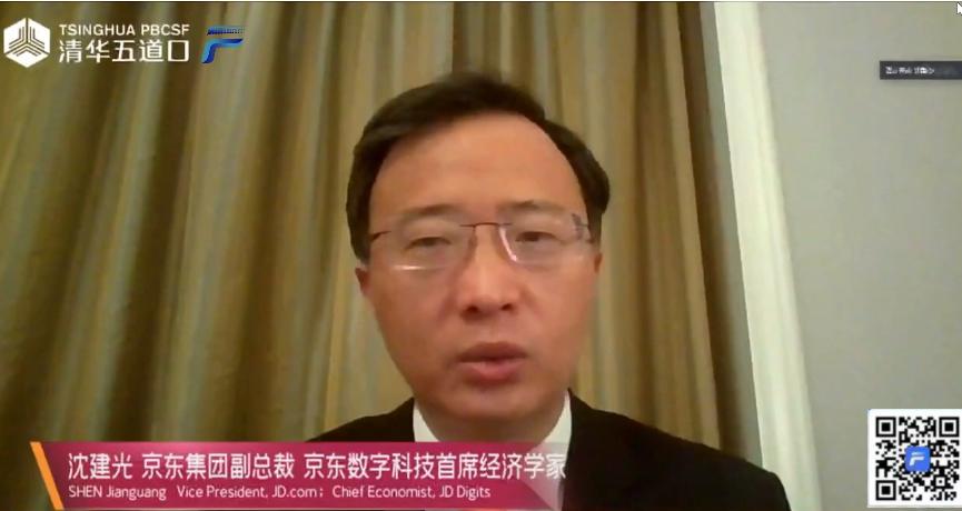 【中国财富报道】沈建光:数字科技的发展将重塑金融服务生态