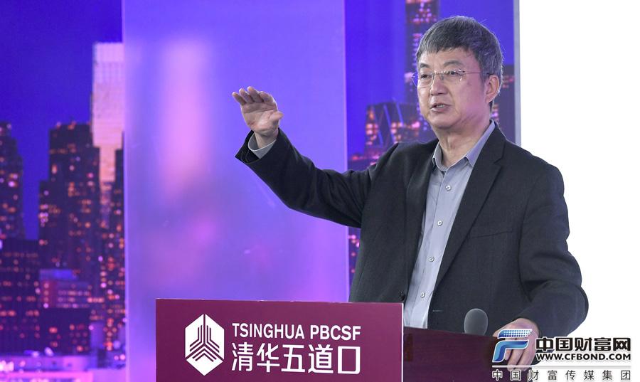 清华大学国家金融研究院院长朱民发表主旨演讲