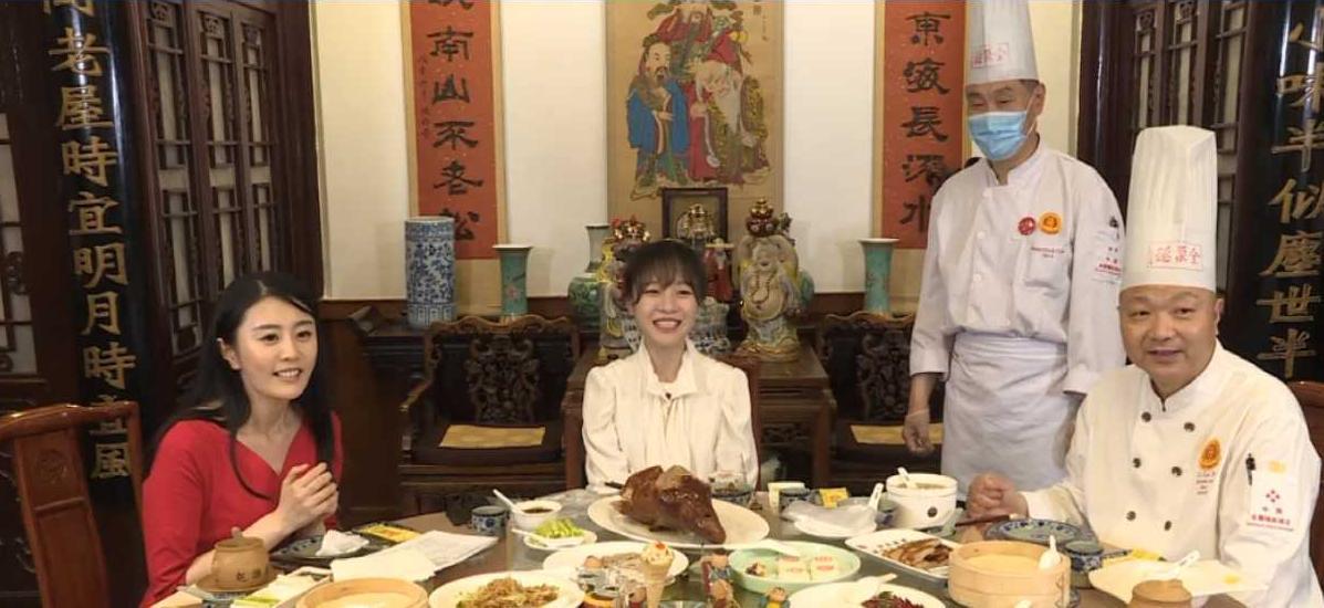 """""""快看""""周末探店北上广:食不尽的经典与文化"""