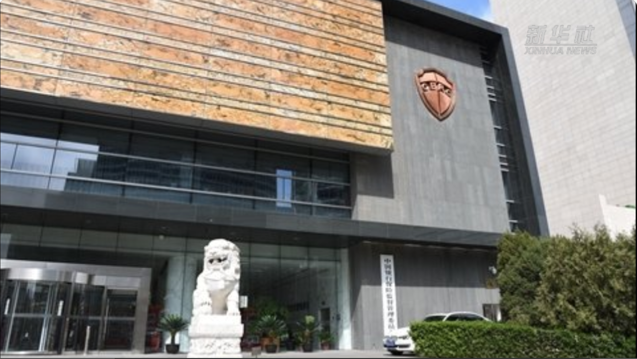 【中国财富报道】银保监会:银行业金融机构已对超过1万亿元贷款本息实行延期