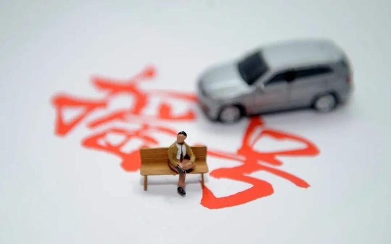 划重点!北京小客车摇号政策优化调整解读