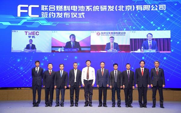 丰田牵头 6家企业联合成立氢燃料电池研发公司