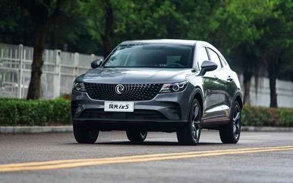 东风风光2021款风光ix5等3款SUV新品亮相重庆车展