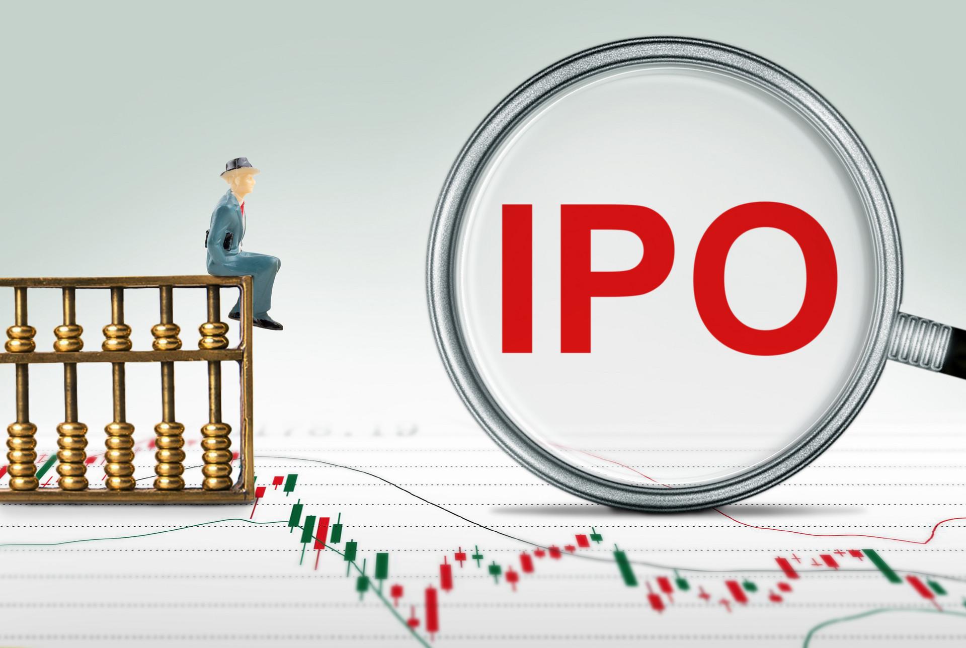先突击分红23亿港元!蓝月亮要IPO了