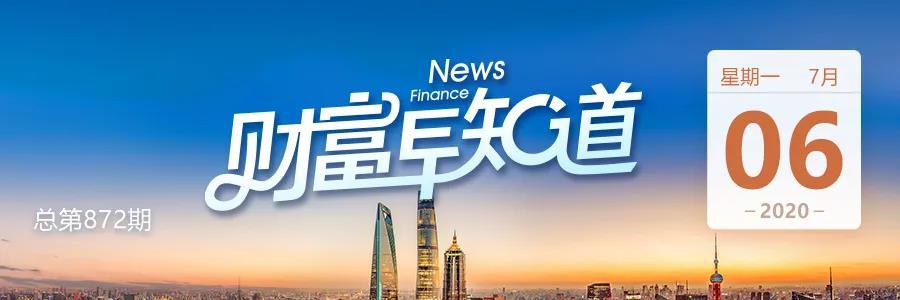 深圳二手房真貴!杭州第一大P2P被立案