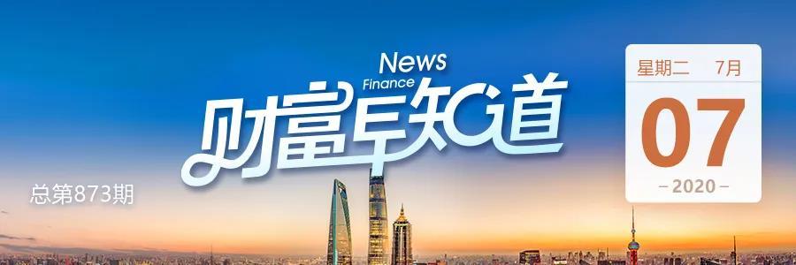 1.5万亿成交创五年新高,超百股涨停!