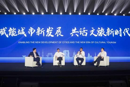 文旅3.0全国范本,杭州湾融创文旅城为长三角城市群发展增添新动能