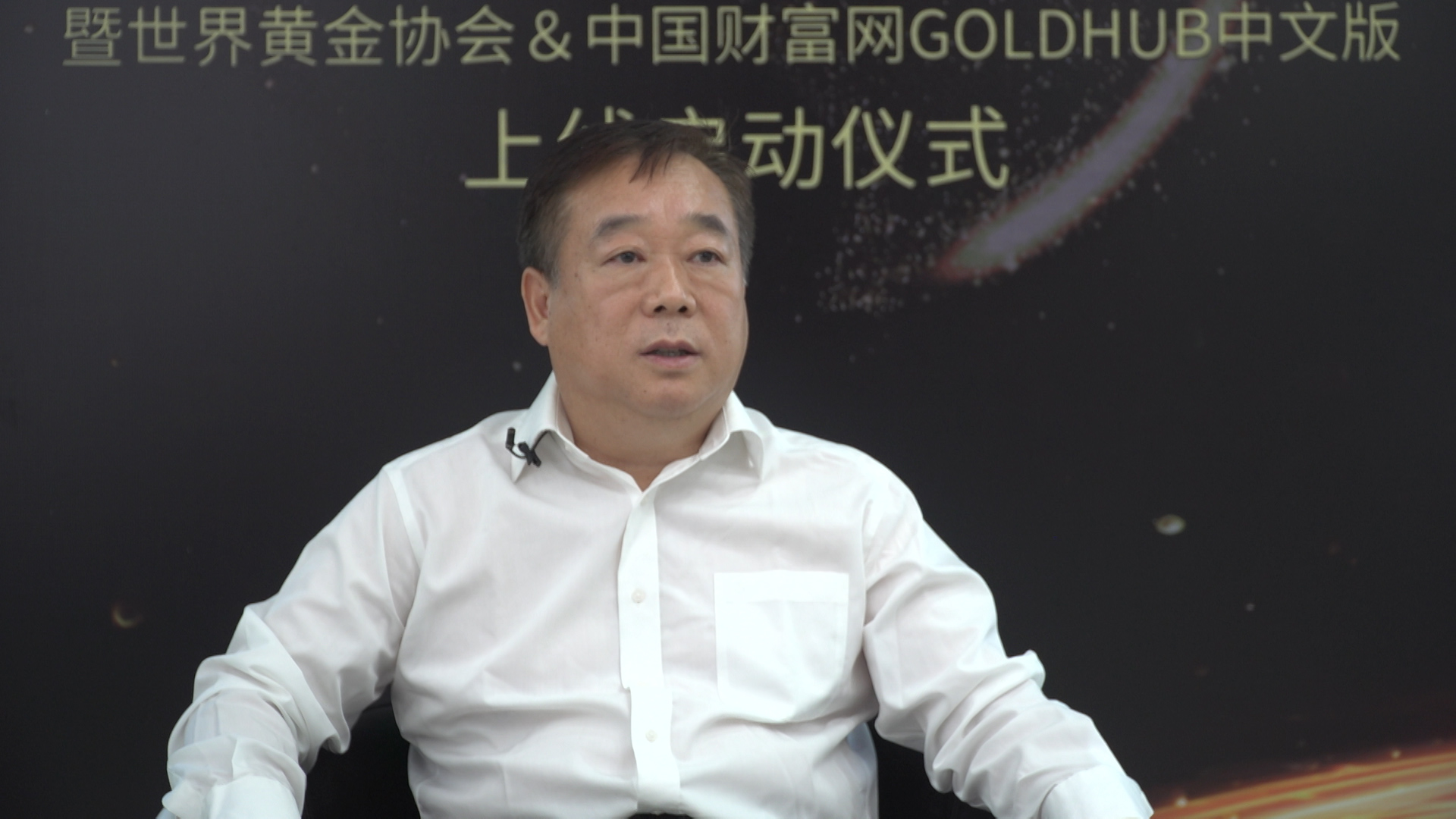 黄金产业未来必然会向数字化发展