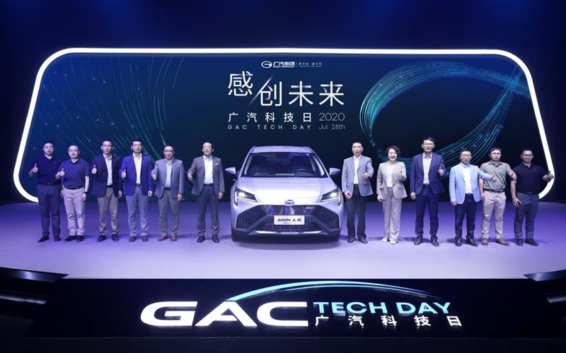 广汽科技日发布多项成果 首款氢燃料电池汽车亮相