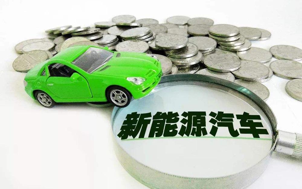 """北京8月1日起向""""无车家庭""""增发2万个新能源指标"""