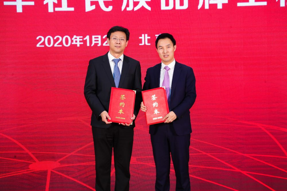 分享通信入選新華社民族品牌工程