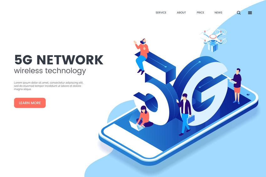 培育5G、工业互联网新优势 新兴产业布局提速