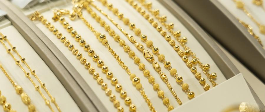 紫金矿业加入世界黄金协会
