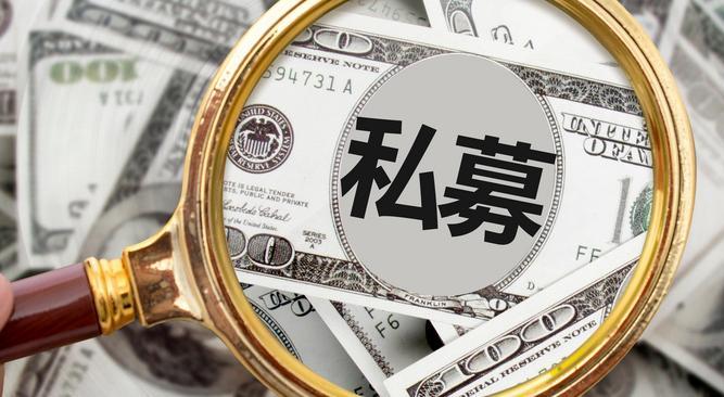 百億級私募倉位跌破八成 密集調研大市值公司