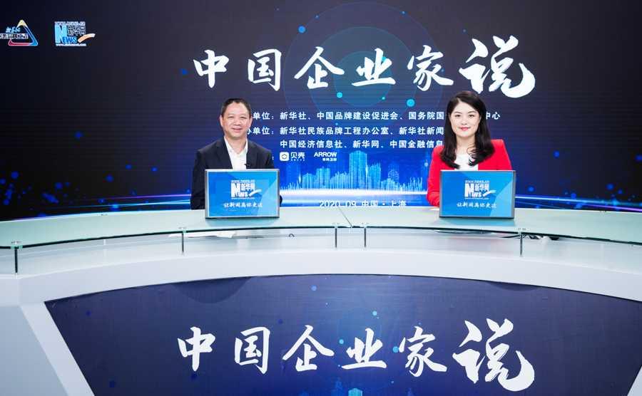 (中国企业家说)李明焱:夯实全产业链 助力中医药标准化建设