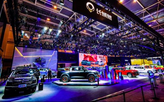 长城汽车携旗下四大整车品牌登陆2020北京车展