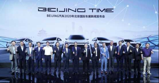 BEIJING汽车进入3.0时代 BEIJING-X7 PHEV和RADIANCE概念车北京车展首秀