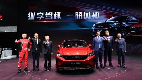 东风风神北京车展发布全新品牌理念