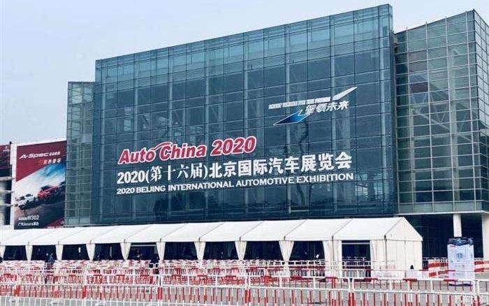 北京车展折射中国汽车产业崛起三大信号