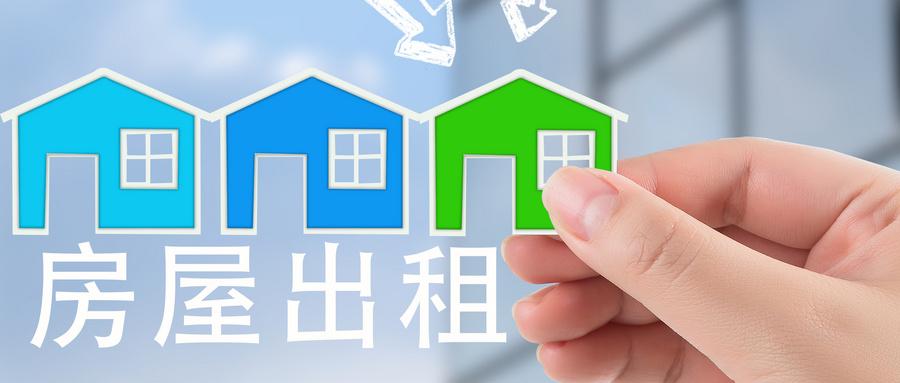 三季度50城租金收益率创新低