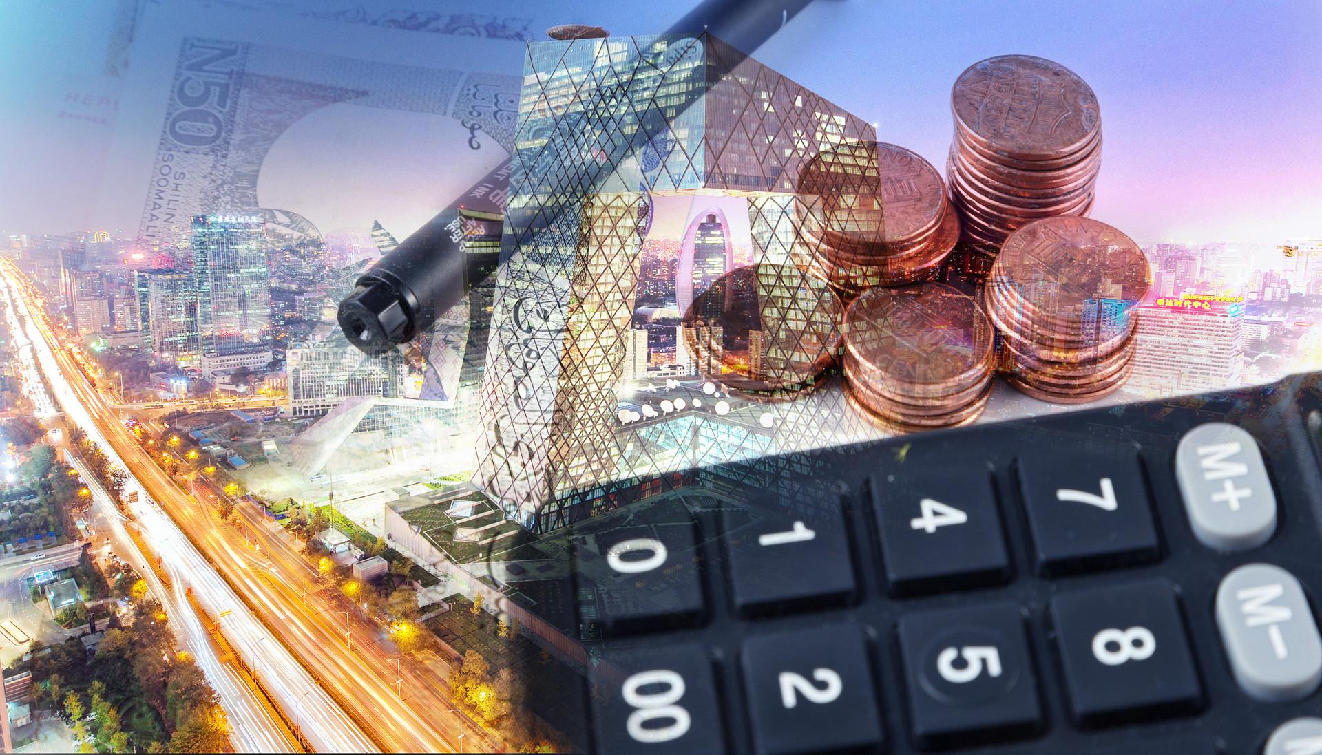 机构布局热衷ETF 最新规模293.46亿份