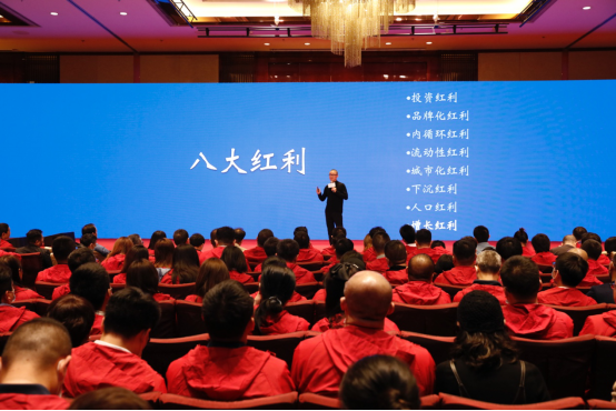 华住集团季琦:酒店投资迎来八大红利 五大趋势引领行业变革