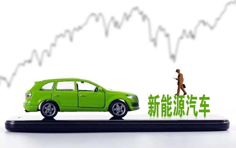 """""""十三五""""期间我国新能源汽车累计推广超480万辆"""