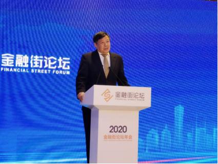 朱光耀、辛國斌等把脈中國經濟下一程:后疫情時代如何恢復重建?