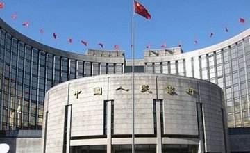 人民银行法将修订 完善央行职责 为发行数字货币提供法律依据