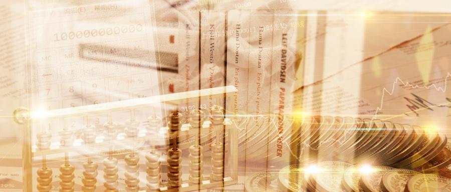 全面解析 | 零售黄金投资亟待规范,七大原则加强行业信任度(下)