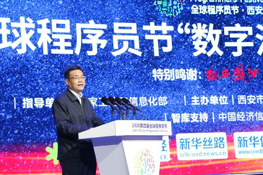 西安高新区王宽让:着力打造融通发展的数字经济生态圈