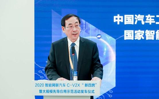 张进华:构建智能网联汽车国家创新系统工程