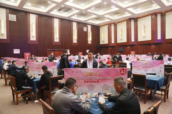 江苏省第八届全民健身运动会掼蛋项目比赛开幕