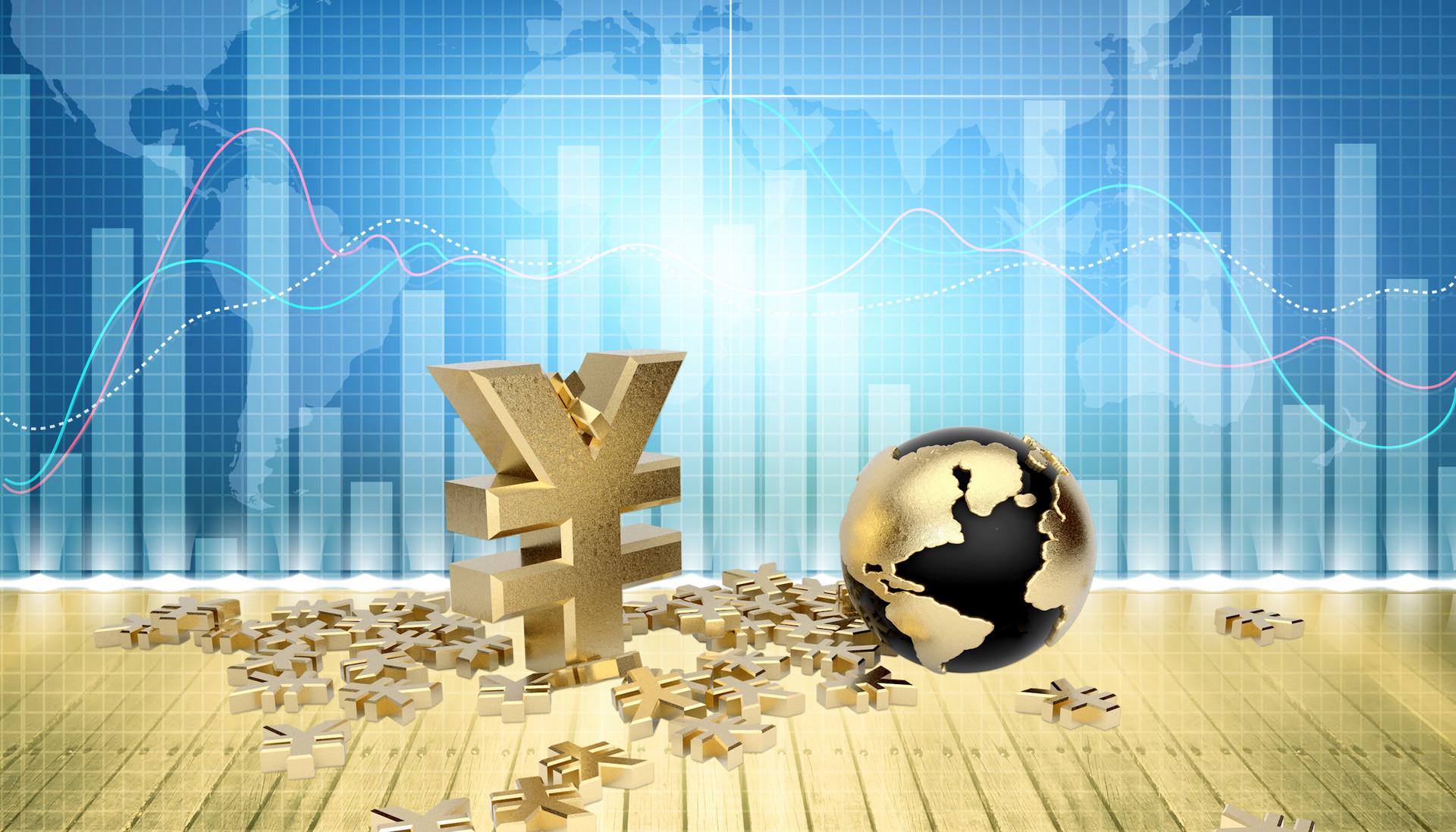 在华外企看好中国经济前景