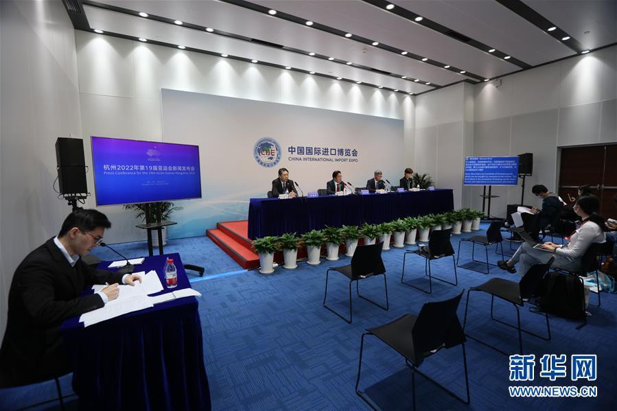 杭州亚运会新闻发布会亮相进博会